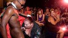 dancingbear.com Strip Club Debauchery 2