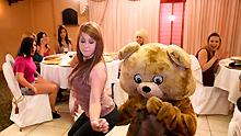 dancing bearCelebrate! 4